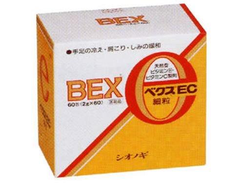 【第3類医薬品】 ベクスEC細粒 60包 塩野義製薬