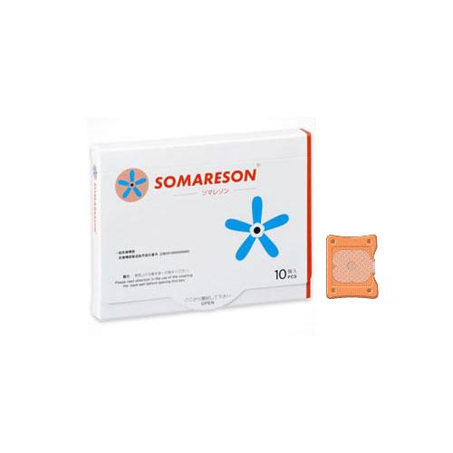 【医療機器】 まとめ買い3箱セット ソマレゾン S(直径4mm) 10個入/箱 SRS-10 東洋レヂン
