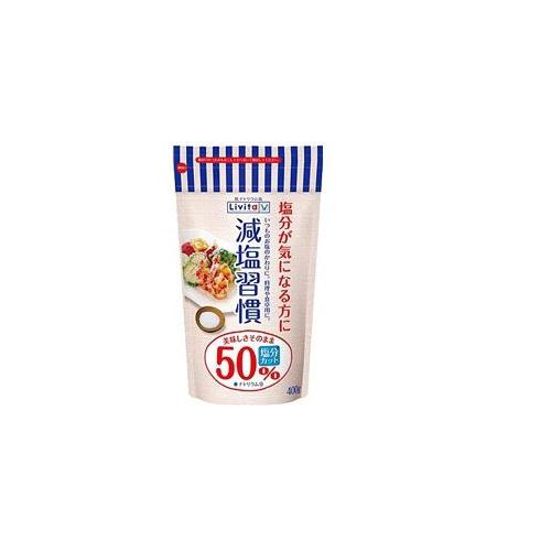 10個まとめ買い 減塩習慣 400g 大正製薬
