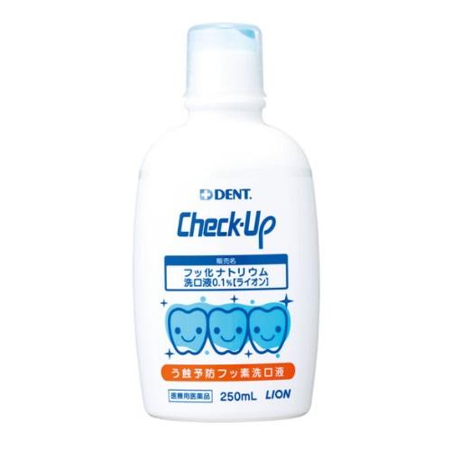 医療機器 Check-Up フッ化ナトリウム洗口液0.1% 250ml入 ライオン