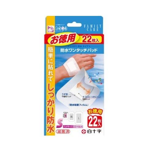 2個まとめ買い FC防水ワンタッチパッド S(シートサイズ:5×8cm、パッドサイズ:2.5×4cm) お得用22枚入 46454 白十字