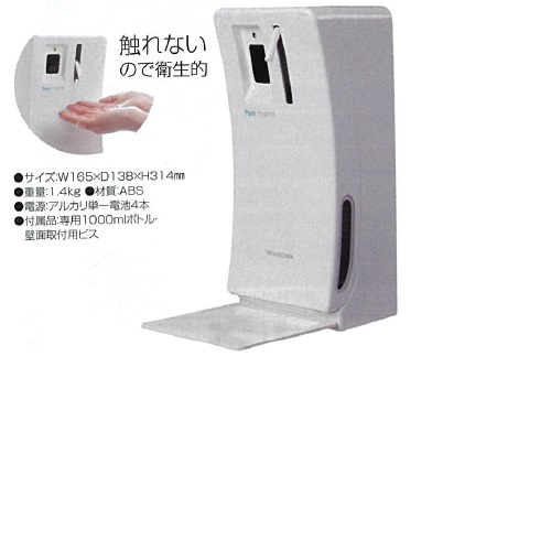 【送料無料】 ピュアハイジーン PH-01 W165×D138×H314mm 1.4kg 東京エレクトロン