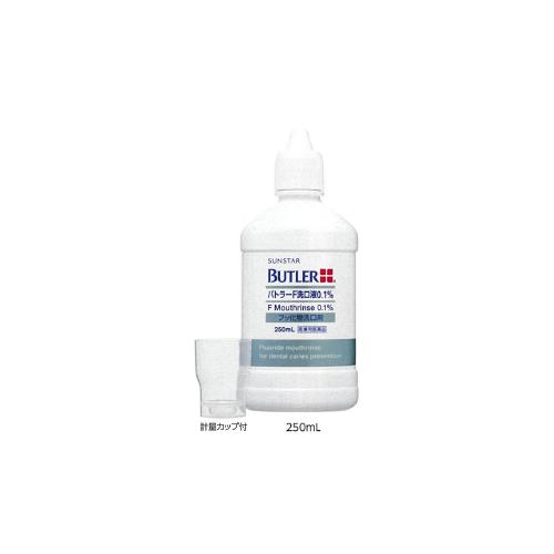 バトラーF洗口液0.1% 1箱(6本入) 1691543 サンスター