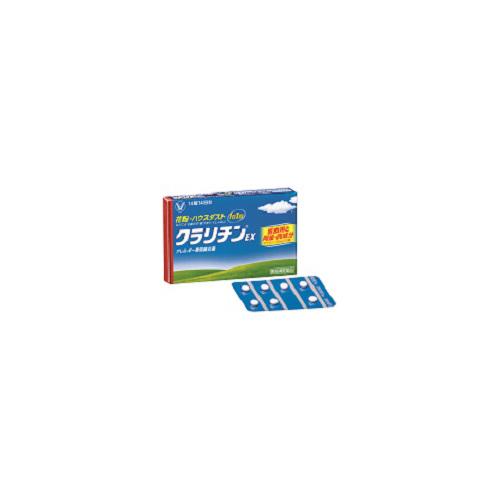 【要指導医薬品】 クラリチンEX 14錠 大正製薬